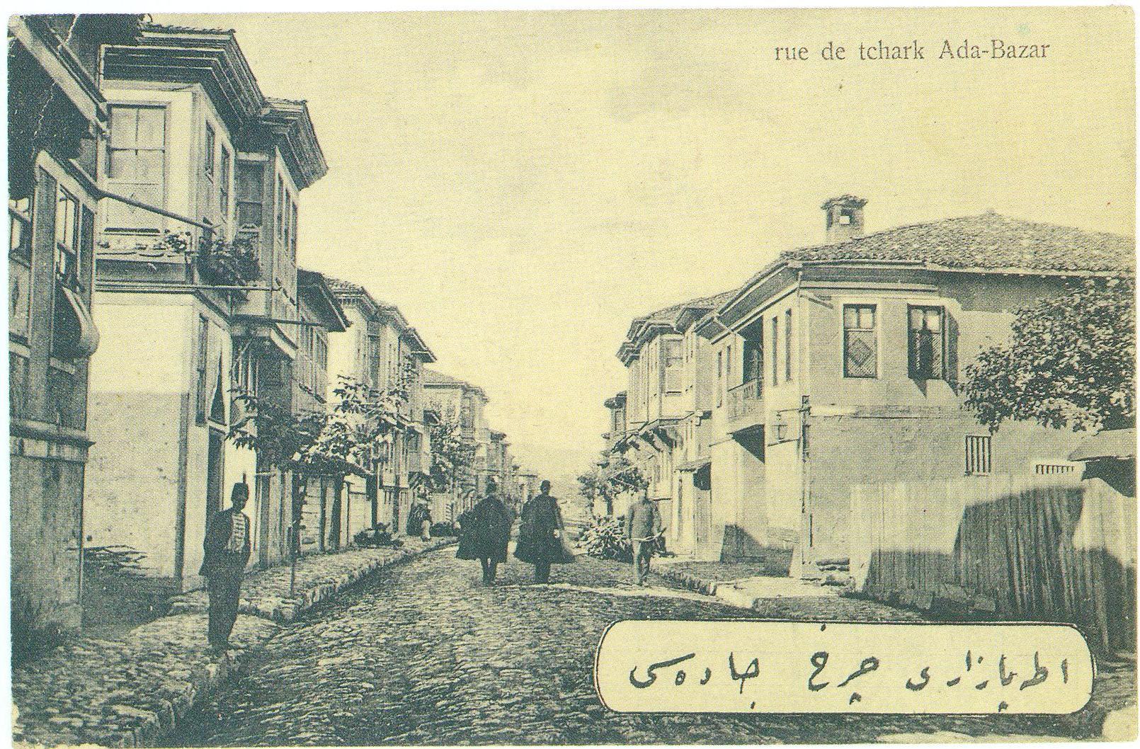 Adapazarı-Çark Caddesi