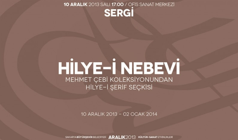 Hilye-i Nebevi Sergi